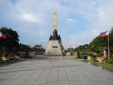 Monument Of National Pride