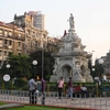 Flora Fountain - From Northwest