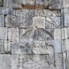 'Manjusri' Relief