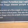 Siva Temple Info