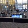 McNamara Terminal Concourse