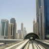 Dubai Metro At Sheikh Zayed Road