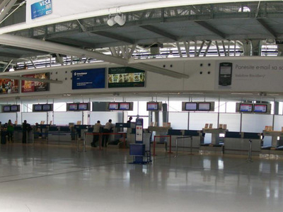 Dubrovnik  Airport Inside