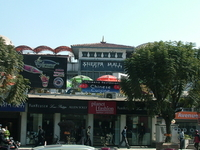 Durbarmarg