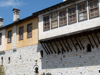 Pavlos Vrellis Greek History Museum