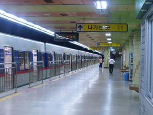 Daehwa Station