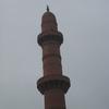 Daulatabad Chand Minar Topview