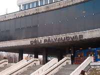 Déli Railway Terminal