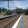 Denistone Railway Station