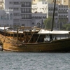 Muscat Harbor