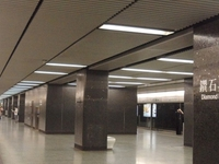 Diamond Hill Station