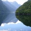 Doubtful Sound On A Clear Day