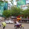 Downtown Qionghai