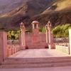 Dras War Memorial