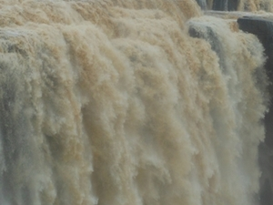 Bahuti Falls