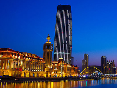 The Tianjin Tower