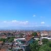 East Bandung Skyline