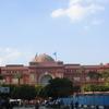 Egyptian Museum Exterior