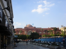 Egyptian Museum Exterior