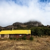 El Chalten Sunrise - Patagonia Mendoza