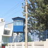 Electronic City Guard Tower