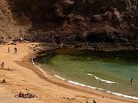 El Papagayo beach