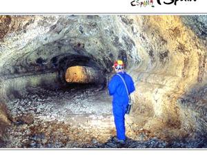 El Viento Cave