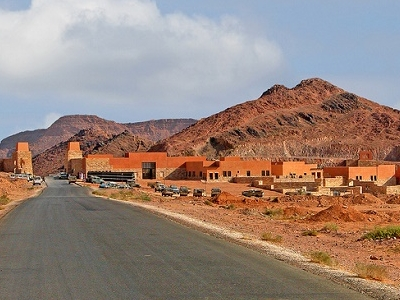 Entrance Into Wadi Rum Desert - Jordan
