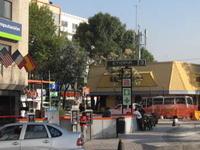 Metro Etiopía