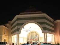 Villaggio Mall