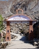 Entrance To Muktinath Temple - Nepal Annapurnas
