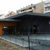 Espinho Train Station