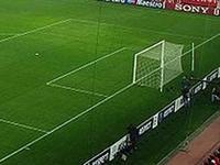 Estádio Lino Correia