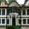 Etropole Historical Museum