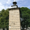 Etropole  Clock  Tower