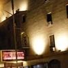 The Eugene O'Neill Theatre