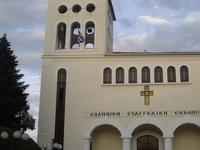 Greek Evangelical Church