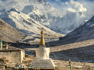 Trek to Everest Advanced Base Camp with Tibet Tour Photos