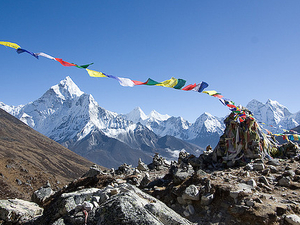 Mt. Everest View 11 Days Trek