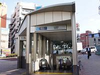 Kiba Station
