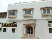 Annpurna Haveli Tourist Paying Guest House