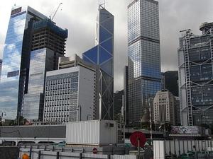 Hong Kong City Hall