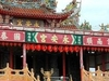 The Temple Of Yangcho Community