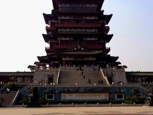 Pavilhão do Príncipe Teng