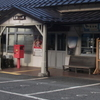 Hida-Kanayama Station