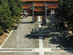 Túmulos Orientais Qing
