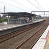 East Hills Railway Station