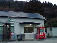 Hosoura Station