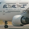 An El Al Boeing 747-400 At Rhodes International Airport