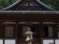 Enjō-ji